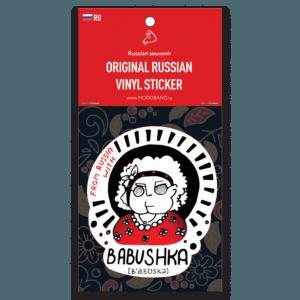 Sticker From Russia with babushka | souvenir shop, souvenirs from Russia