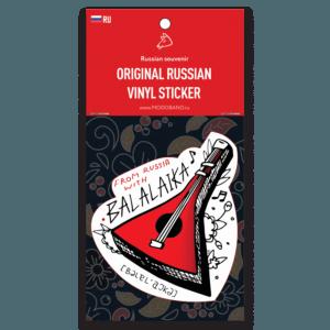 Стикер «From Russia with balalaika» | Russian souvenirs shop