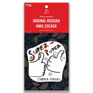 Стикер «From Russia with super-puper» Морда Довольна