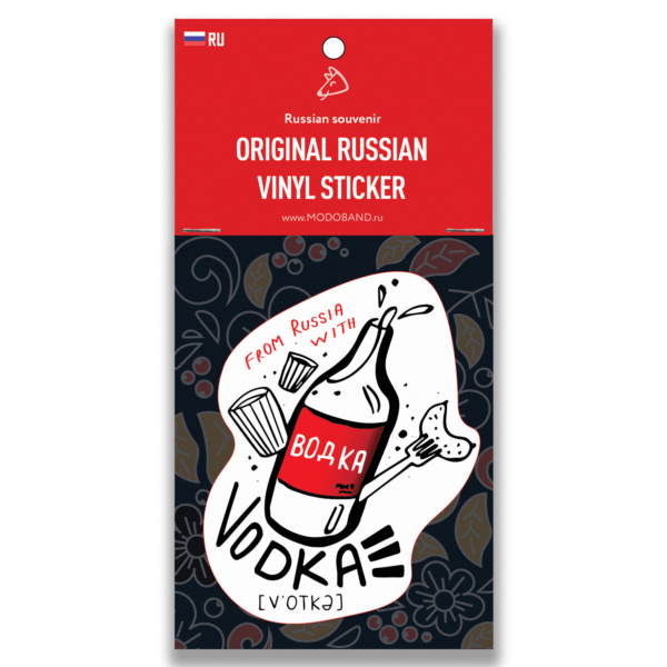 Стикер «From Russia with vodka» | Russian souvenir shop gifts from Russia