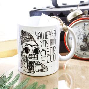 Кружка «Чашечка утреннего депрессо» кружа от Морда
