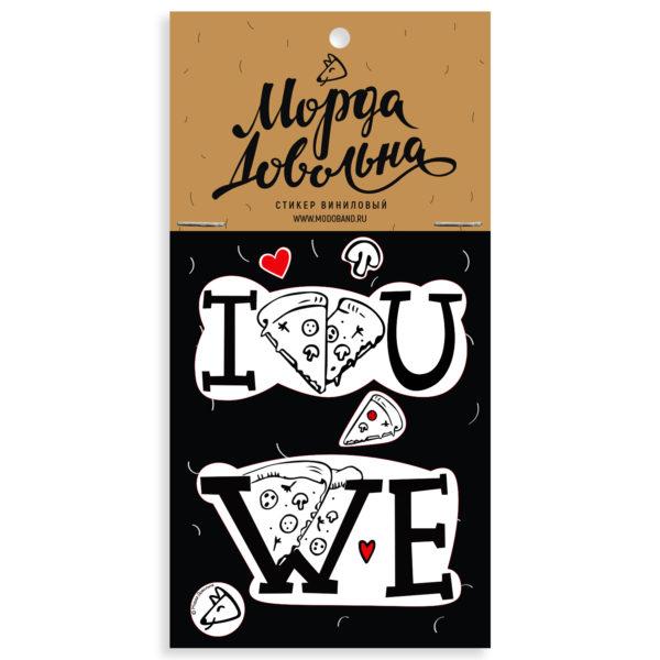 Стикер «I pizza u» магазин подарков, стикеров и наклеек Морда Довольна