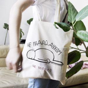Эко-сумка «Не падай духом»