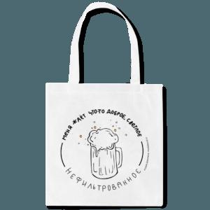 Эко-сумка «Меня ждёт что-то доброе» от Морда Довольна