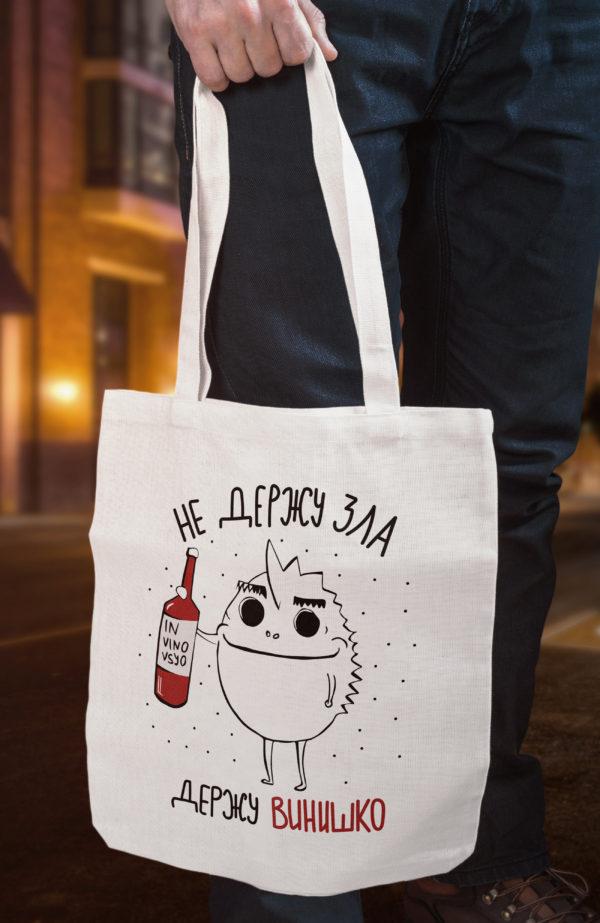 Холщовая сумка от Морда Довольна