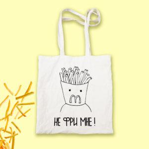 Эко-сумка «Не фри мне» морда довольна
