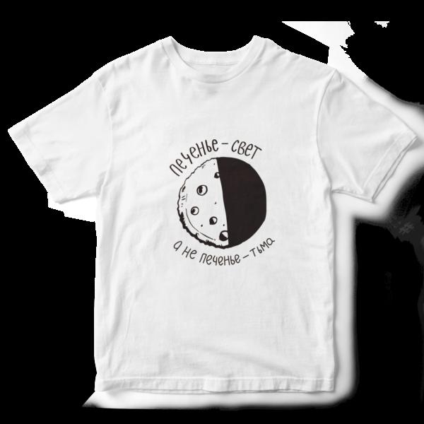 Прикольные футболки с забавными надписями продают практически везде, но футболками такого качества как у нас похвастать не может никто.