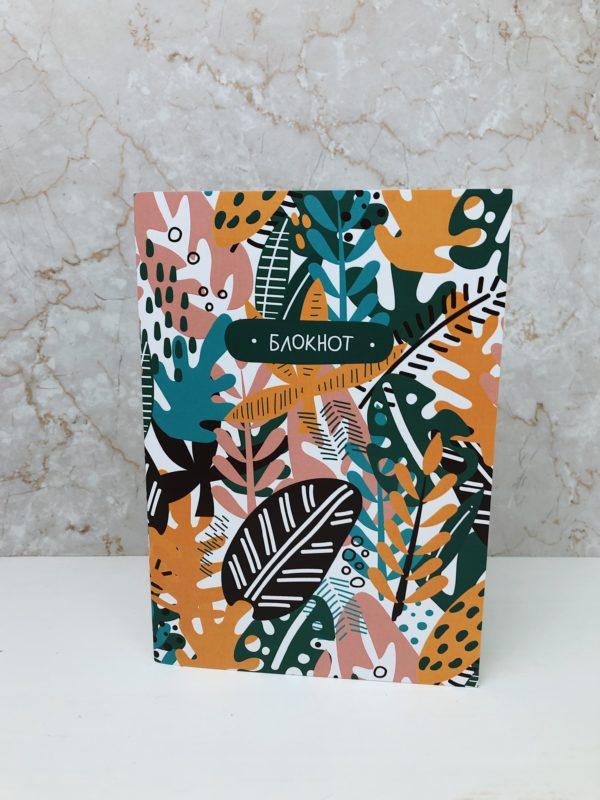 красивый блокнот для записей и блокнот для рисунков купить в интернет-магазине