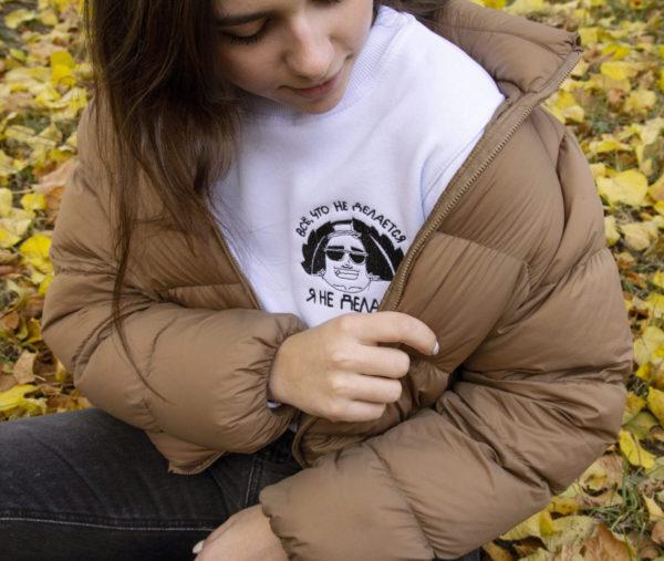 Прикольный свитшот с вышивкой