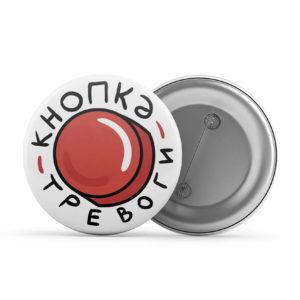 Значок закатный круглый с булавкой купить в Москве. Значки на одежду