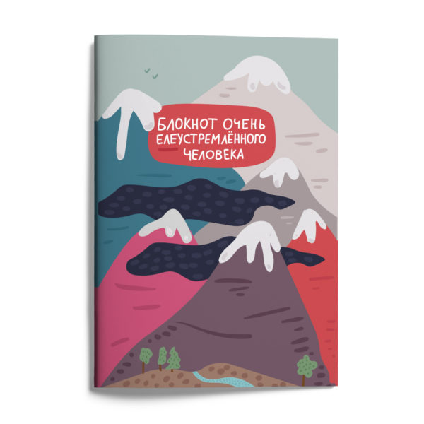 блокнот для записей а5 купить в Москве тетрадь линованная тетрадь в линейку