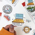 сувениры про Москву и Россию