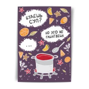 красивые, смешные, необычные открытки с новым годом. подарки на новый год купить