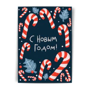 прикольные открытки на новый год купить подарки на новый год