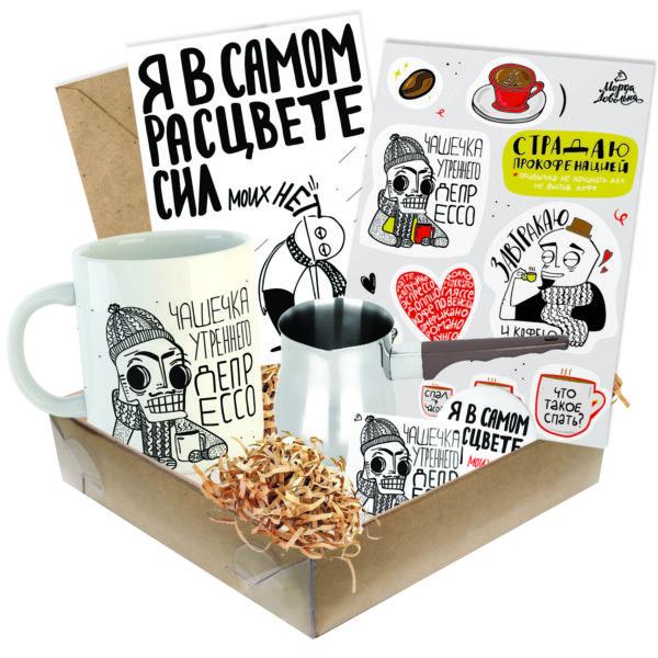 подарочный набор с кофе купить недорого