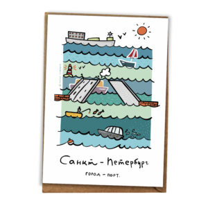 открытки привет из питера