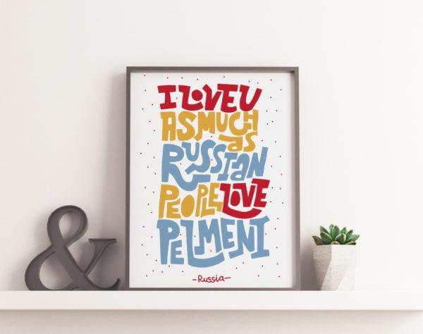 купить плакаты на стену москва и спб
