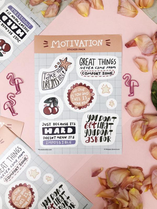 набор наклеек про мотивацию, мотивирующие наклейки