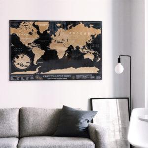 стираемая карта мира