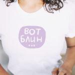 футболка с прикольной надписью купить