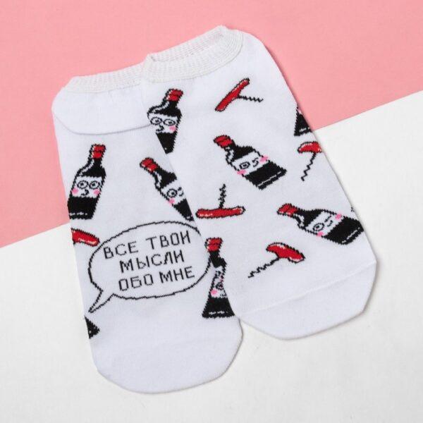 Носки с надписями прикольные, купить смешные носки. прикольные носки мужские и женские купить в подарок оригинальные носки. магазин необычных подарков
