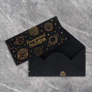 купить прикольный конверт для денег