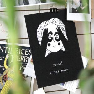 открытка на 8 марта купить в москве морда довольна