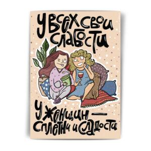 открытка на 8 марта купить в москве
