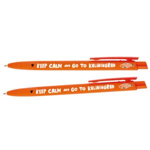 ручка с прикольной надписью про Калининград